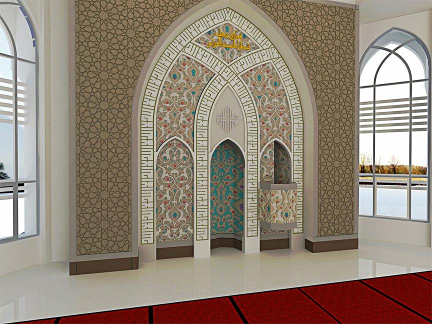 Mas Katy Tx Mosque Mihrab Arabic Calligraphy Html